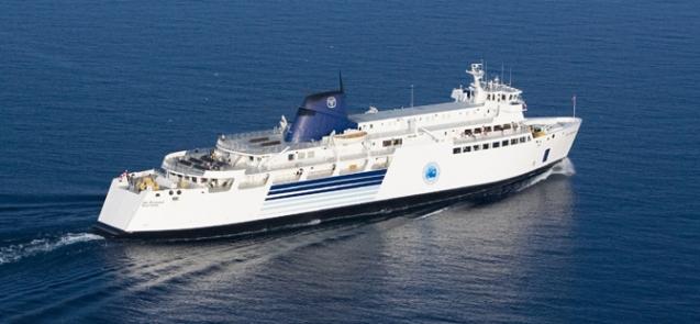 Kıbrıs Gemi Seferleri
