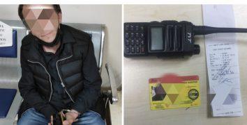 POLİS ANONSUNA GİRDİ ŞENTOP'UN İSMİYLE TEHDİT ETTİ
